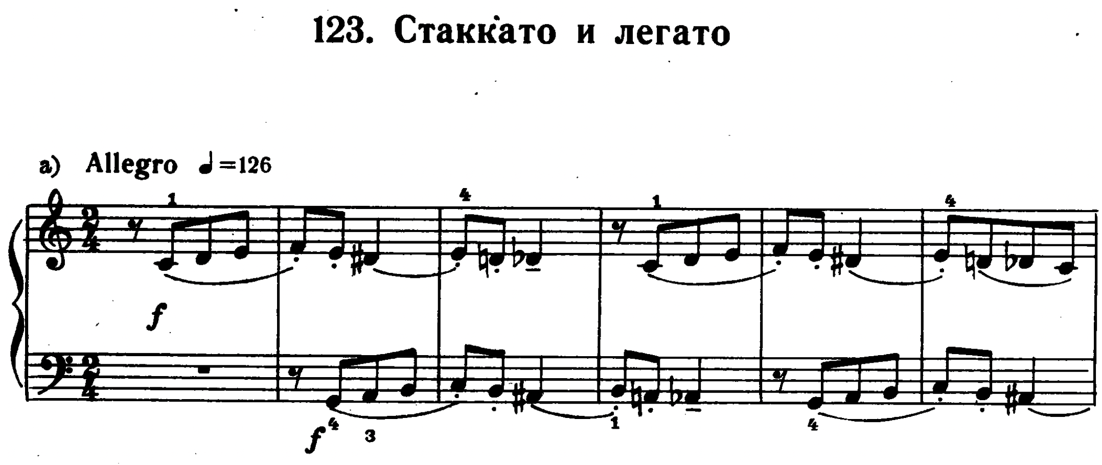 hand independence in Mikrokosmos Book 5